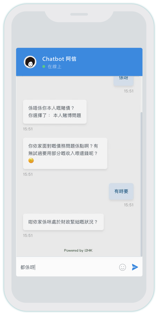 i2chatbot_30