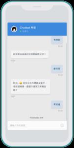 i2chatbot_29